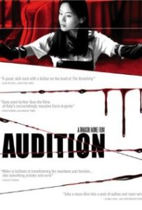 audition1